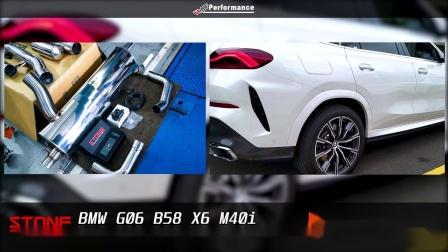 BMW G06 B58 X6 40i  Stone Turbo-back Exhaust System