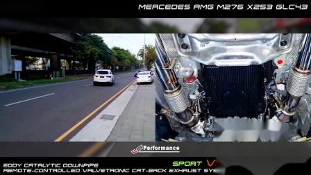 Mercedes AMG M276 X253 GLC43  Stone Turbo-back Exhaust System
