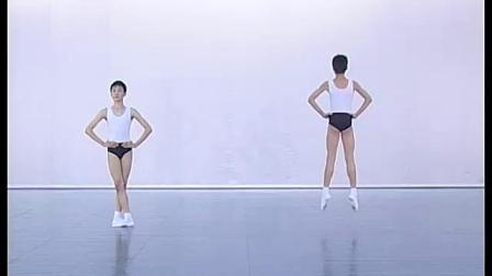 北舞附中古典舞舞蹈基础基本功示例课2年级第2学期3 跳的训练