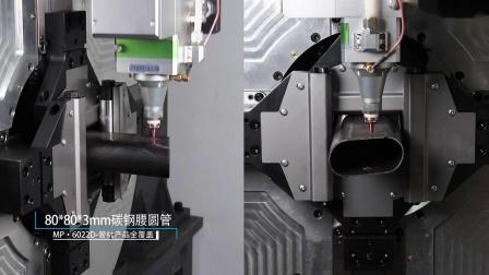 全面升级,焕新而至:海目星MP•6022D激光切管机