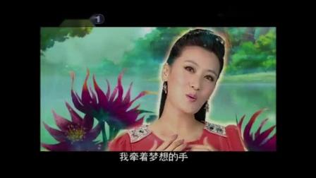【小牛向前冲】片尾曲 《牵着梦想的手》演唱:谭晶