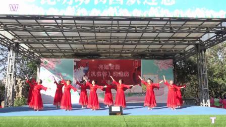 新华蓝楹艺术团《美丽中国》