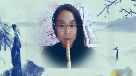 《清平乐》作曲:李白(唐),洞箫:小崔.wmv