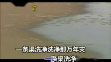 [2021_01_08 21-29-35]戏雨学唱豫剧 红旗渠选段.wmv