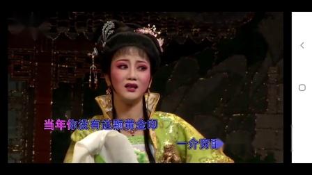 1.董云华 锡剧《珍珠塔·黄金印虽小重千斤》