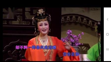 12.董云华 锡剧《玉蜻蜓·阵阵喜讯》