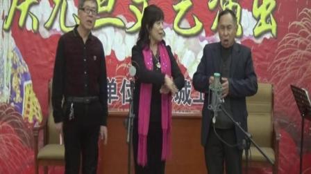 固安县林城工委庆元旦举办京剧演唱会《下》