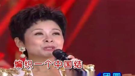中国年(董文华演唱)超清