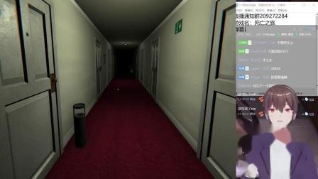 【秋之忧郁】史上最短的3D恐怖游戏