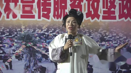 2020年扶贫队下乡宣传(扶贫领导干部多辛苦)吴邦云演唱