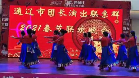 通辽市快乐美舞蹈队 藏族舞卓玛泉