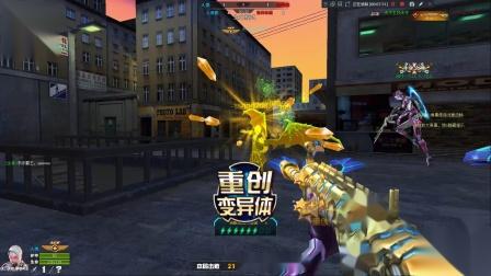 未宇吖:生化击杀30多个僵尸惊喜吗!
