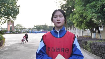 2020.12.22号曲江初级中学(七年级1-11班)定向越野研学视频
