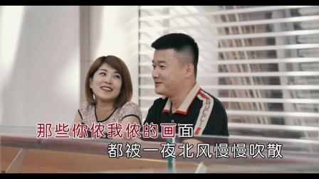 赵小歪《我的世界与你无关》KTV推荐