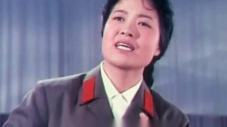韩芝萍 1977年 歌曲《歌唱敬爱的周总理》
