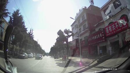 0929-1157义马乐亿佳商贸公司行车记录2018年4月12日周日01点30分.AVI