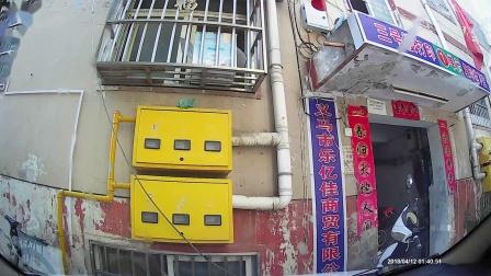 0412-0140义马乐亿佳商贸公司行车记录2018年4月12日1月40日.AVI