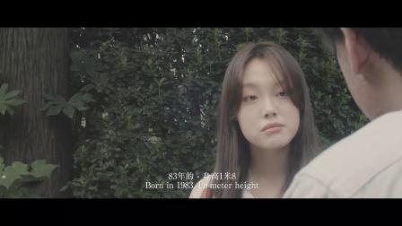 周莛汉短片《一声不响》(2018年)