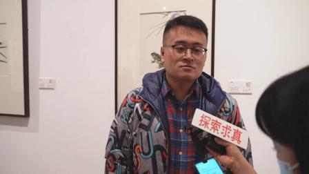 同心大写意花鸟画展纪录片