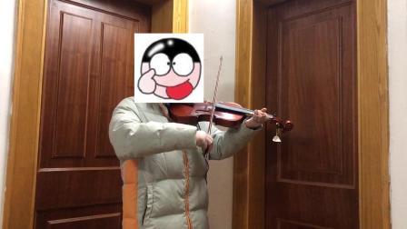 【小提琴】儿时的回忆《让我们荡起双桨》
