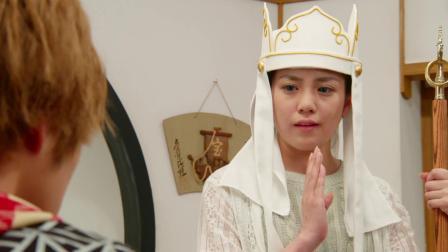 台配中字 假面骑士ghost蓝光国语版 第37集.mkv