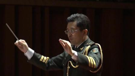管乐小品:雪景(王和声曲 于海指挥 解放军军乐团演奏)实况录音版