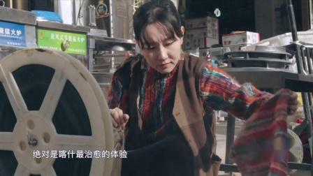2020《山河新疆 第一季 第2集 昆仑山》 全3集 1080P