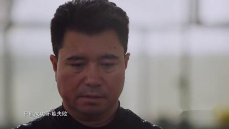2020《山河新疆 第一季 第1集 天山》 全3集 1080P