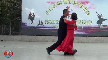 希玉——岩的舞蹈合集视频2020.12.30