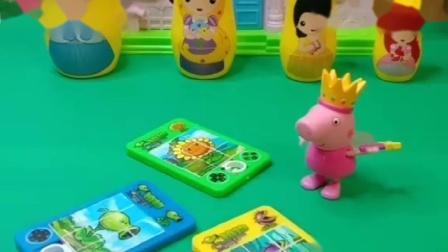 小猪佩奇出来玩,发现植物卡片,不料是真的植物射手