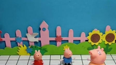 猪妈妈要带佩奇乔出去玩了,还买了礼物,乔治佩奇很开心