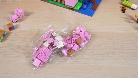 乐高21170 Minecraft The Pig House LEGO积木砖家速拼