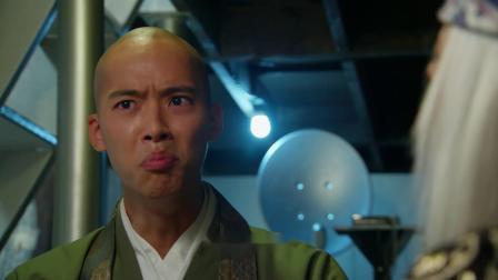 台配中字 假面骑士ghost蓝光国语版 第38集