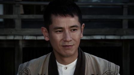 台配中字 假面骑士ghost蓝光国语版 第39集