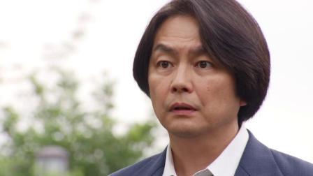 台配中字 假面骑士ghost蓝光国语版 第40集