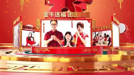 AE模板 2021春节年会颁奖感动人物展示新年祝福拜年三维片头