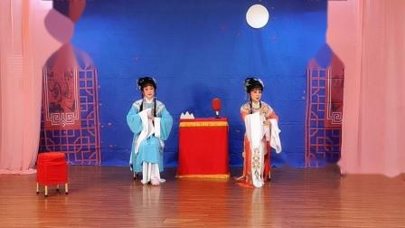 王老虎抢亲(寄闺)金珍菊&余峥