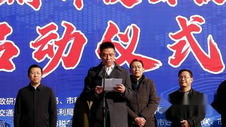 四川省广元市天府科技云服务中心启动仪式