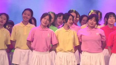 青岛城市管理学校2021艺术节文艺汇演舞蹈《重返十七岁》指导老师:闫冬、王淑珍
