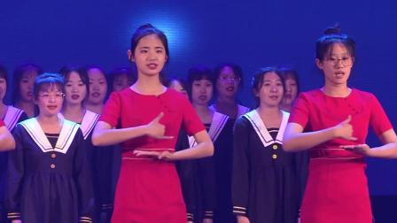 青岛城市管理学校2021艺术节文艺汇演手语舞《夜空中最亮的星》指导老师:郭新璇、史爱秋