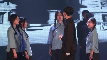 青岛城市管理学校2021艺术节文艺汇演戏剧表演《恰同学少年》指导老师:包乐德