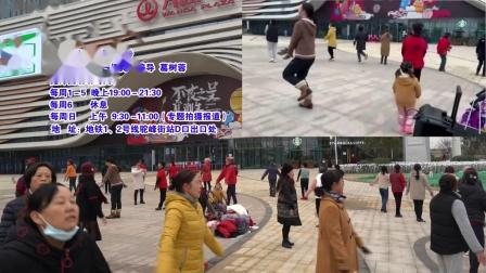 210110 呈贡幸福鸟圈舞健身团系列报道之5