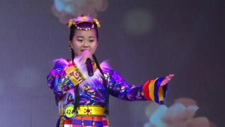 424号、王茜、独唱《童年的嘛呢》 、儿童B组、选送单位:冯老师声乐艺术表演中心、指导老师:冯雪垣