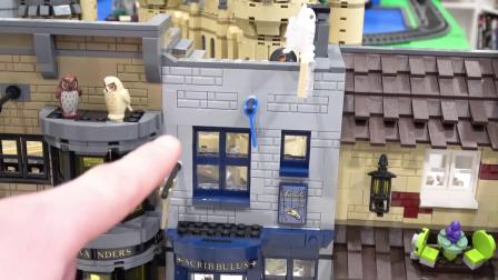 乐高 Hogwarts Castle VS Diagon Alley Comparison LEGO积木砖家评测