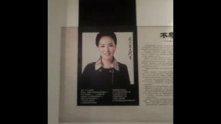 乔园兴化丝绸博物馆