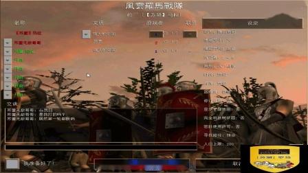 Video2021-01-12-明珠 让3农(8、9、10)vs无敌