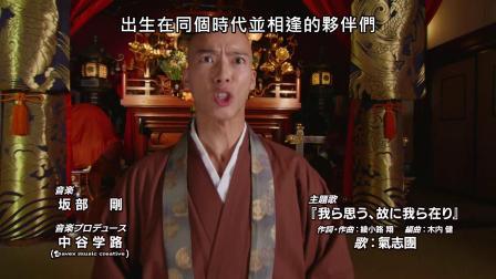 台配中字 假面骑士ghost蓝光国语版 第47集