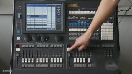 顾得4096灯光控制台操作视频教程完整版