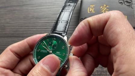 《老匠测评》ZF新品绿面葡计,色调准,扣对版