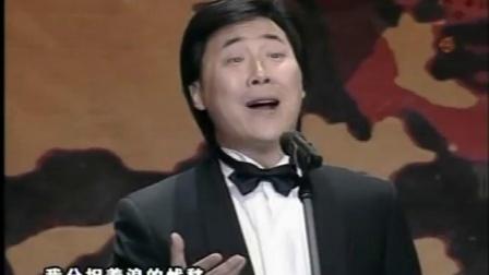 《我和我的祖国》廖昌永